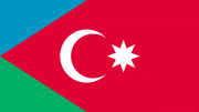 Flag_of_South_Azerbaijan